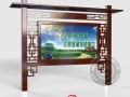 徐州宣传栏-徐州小区宣传栏-徐州工厂宣传栏-徐州精神堡垒