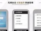 【股轩堂股民教育平台】大宗现货公司转型好产品
