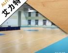 天津PVC运动地板篮球场地PVC塑胶地板
