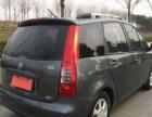 风行景逸 2012款 1.5 手动 舒适型-大空间 省油小商务车