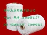 潍坊杰森供应8支纯棉纱 全棉纱8支 纯棉