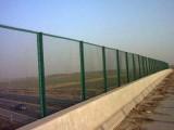 毕节场地工地护栏网 公路隔离护栏网