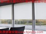 北京办公室遮光窗帘办公室遮阳窗帘酒店床上用品批发定做沙发套