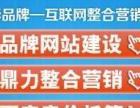 广东发医疗新闻源的公司,嘉兴在线新闻源一般多少钱一