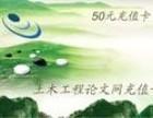 京东卡方庄回收公司