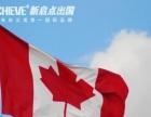 【新启点解析】加拿大曼省商业移民变政