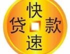 郑州新密个人无抵押急用钱