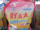 好太太洗衣液批发 2KG袋装 玫瑰香 皎洁洗化、量大从优