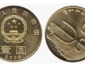 沈阳现金收购钱币,沈阳哪有回收旧纸币?沈阳回收邮票猴票