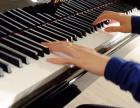 嘉定区钢琴培训多少钱一个月