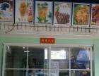 台湾卤肉饭*简餐店转让
