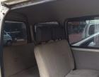 长安商用长安之星2012款 1.0 手动 超值版 精品面包车转让