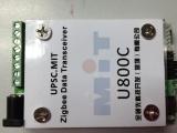 供应MZ800C无线收发器中继器开发模组
