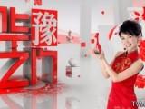 河南电视台华豫之门网上鉴定,微信咨询 华豫之门报名电话