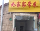 长宁江苏路地铁商业街卖场生意转让
