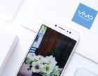 西安分期付款买手机vivoX20分期付款