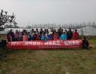 上海长兴岛桔园农庄学生植树活动娱乐项目多
