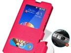 LG L90单卡 手机皮套保护壳开双窗带
