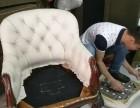 深圳专业维修沙发团队