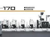专业销售日本三起间歇式轮转不干胶标签印刷