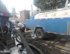 武汉市管道清淤清洗 化粪池清理 隔油池清掏