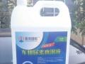 嘉岚国际洗车液,防冻液生产设备