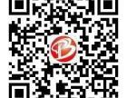 网站建设 微信公众管理维护 域名注册 网站优化 手机网页