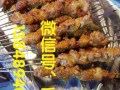 韩国烧烤厨师技术培训,东北烤肉厨师技术培训,店面选址指导
