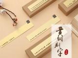 专业定制金属黄铜书签,金属电镀皮革文艺复古书签