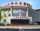 上海杨浦哪家医院看青春痘比较好