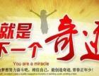 重庆石桥铺安利专卖免费送货纽崔莱雅姿净水器