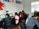 新昌新东方电脑培训中心