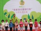 恰恰龙国际儿童会馆教育机构加盟