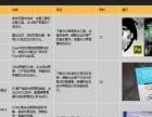 洛阳UI设计培训 选择北京云创万杰