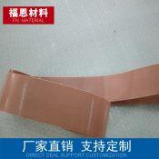 PTFE无接缝粘合机带 采用台湾基布 秉承法国技术