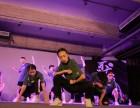 学炫酷Breakin霹雳舞 就来温州FOCUS潮流舞蹈中心