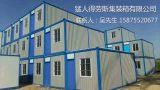 珠海香洲住人集装箱出租,珠海香洲住人集装箱出租价格便宜