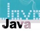 重庆 Java 培训机构课程为何与众不同