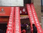 菜鸟驿站熊猫快收农村社区服务