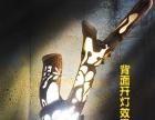 落地艺术灯(香樟木)