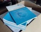 沙井彩页设计印刷,福永彩页印刷厂家,松岗画册设计印刷商