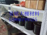 山东专业的滴灌带生产基地-山东滴灌带生产