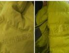 改衣服品牌衣服划破勾洞修复精工织补衣服绣标识名称