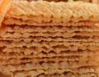 专业薄脆服务十年以上 北京薄脆批发 更专业煎饼薄