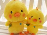 正品蓝白玩偶可爱小鸡/黄色小鸡公仔 宝宝毛绒玩具娃娃/儿童礼物