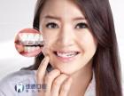 合肥矫正龅牙需要多少钱?