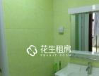【花生租房】图真航海东路阳光城 3室1厅 精装修 朝南 次卧