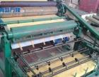 烧纸印刷压花一吨赚4000 开家庭工厂致富快