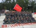 博罗特战中小学生冬令营(7天6夜)