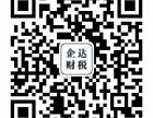 沌口开发区公司注册 2019免费代办